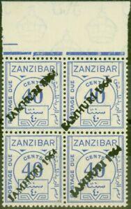 Zanzibar 1936 40c Ultramarine SGD29 Opt JAMHURI Fine MNH Block of 4