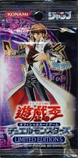 Japanese YUGIOH Kaiba Limited Edition #5 Booster Pack SEALED!