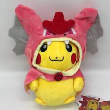 """Pokemon GO Plush Pretend Shiny Mega Gyarados Pikachu Soft Toy Stuffed Doll 11"""""""