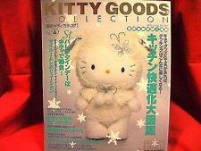 Sanrio Hello Kitty goods collection book magazine #4