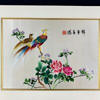 """Vintage Chinese Silk Embroidery Art Bird Flower Antique Asian China Textile 24"""""""
