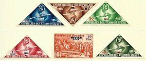 EDUADOR 1939 SIX FANTASIES MINT OG