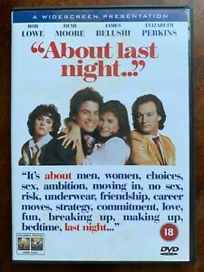 About Last Night DVD 1986 Erotic Sex Comedy Movie w/ Rob Lowe and Demi Moore