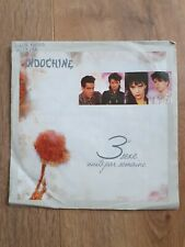 "INDOCHINE 3e SEXE 7"" VINYL SINGLE - MADE IN FRANCE"