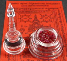 DARK RED SARIRA PEARLS ROSES PHRA TATH  BUDDHA RELIC STUPA TEMPLE WAT MAHATHAT
