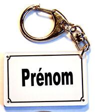 Porte-clés prénom personnalisé - style plaque de rue blanche