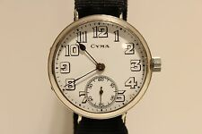 "ART DECO WW1-WW2 ERA RARE SWISS OVERSIZE 37.5 MM MEN'S MECHANICAL WATCH ""CYMA"""