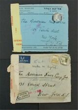 nystamps Israel Palestine Stamp Used Early Cover