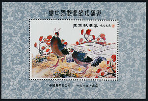 China PR s/s MNH Annual Collection Souvenir - Flowers, Birds