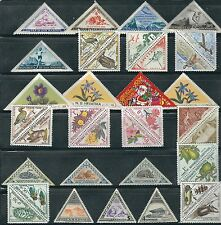 MNH Triangle Stamps..........................A 6904