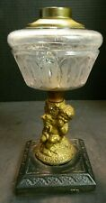Antique Brass, Glass & Metal Cherub Eating Grapes w/ Dog Oil Lamp Base Very Good