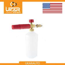 Pressure Washer Jet Wash BOSCH AQT Compatible Snow Foam Lance - brass