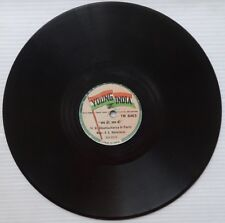 Young India label 78rpm 1948 VANDE MATARAM & JAI HO by N.R.Bhattarcharya & Party