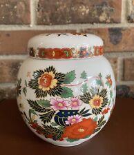 Vtg Sadler England Tea Caddy Ginger Jar & Lid Floral Blue Orange Yellow Pink