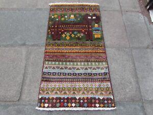 Vintage Traditional Hand Made Oriental Gabbe Wool Purple Rug 135x70cm Animal