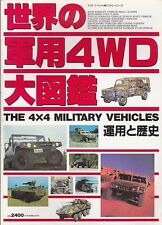 World Military 4WD Car Illustrated Reference Book #1
