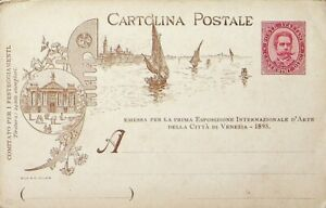 ITALY INTL ART EXHIBITION VENEZIA 10c UNUSED POSTAL STATIONERY CARD