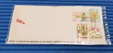 1969 Singapore 150th Anniversary 1819-1969 Philatelic Exhibition Official Cover