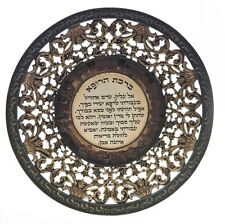 Beautiful Blessing For Doctor Decoration Jewish Gift Wall Hanging Hebrew