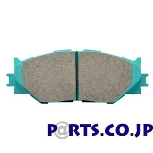 Project Mu NS-C Brake Pad Rear For Nissan EU13 with ABS Blue Bird R214-042