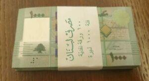 Lebanon Full Bundle 100 Pieces 1000 Livres 2012 UNC Lot #2