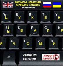 Pegatinas teclado ruso ucraniano Transparente Letras Amarillas Computadora Laptop