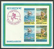 Das Beste Bangladesch Geburtstag Von Mujibur Rahman Minr 611-17.03.1997 Fdc 77