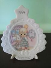 "1994 Precious Moments ""You're as Pretty as a Christmas Tree"" Plate with Stand"