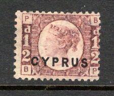 Cyprus QV 1880  ½d Rose (Plate 15) SG1 Mint No Gum (High Cat)