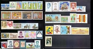 INDIA 1996 Complete Full Year Pack set 43 stamps Birds Assorted Themes MNH
