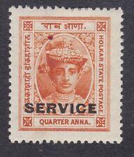 India Indore Holkar 1904 to 1906 - 1/4A Orange Service - SG S1 -  MH (E17A)