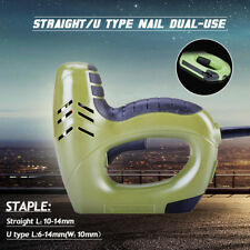 Electric Staple Gun Straight Nail 10-14mm/Code Nails 6-14mm Dual Use Woodworking
