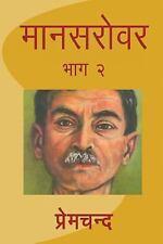 Mansarovar: Mansarovar - Part 2 by Premchand (2016, Paperback)