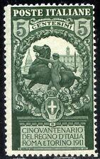 Regno d'Italia 1911 Unità d'Italia n. 93a - varietà dentellatura ** (m462)