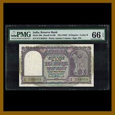 India 10 Rupees, 1962 P-40b Sig.# 75 Letter B PMG 66 EPQ Unc