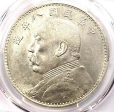 1919 China YSK Fat Man Dollar (Y-329.6) - PCGS AU Details - Rare Certified Coin!