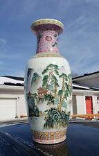 """Huge Vintage Chinese Porcelain Famille Rose Landscape Vase 24"""""""