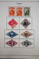 Tannu Tuva 1930's Stamp Lot