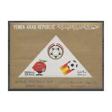"""Yémen - République arabe - 1982 - BF """"Spain 1982"""" - Coupe du monde de football"""
