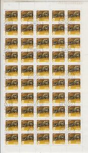 Hungary  Full Sheet a 100 Stamps Nr. Porto 254  used