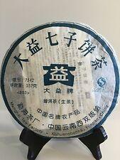 2008 Menghai 7542 Dayi Blue Label  Puer Puerh Pu-erh Pu'erh Tea Cake (Raw)357g