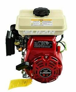PETROL ENGINE IDEAL FOR WACKER PLATE POKER PUMP ECT 2.5 hp engine 15.8 mm