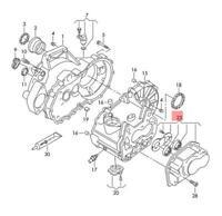 Genuine VW Lupo 3L Tdi gearbox cover 02U301201