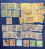 HUGE LOT OF CHINA MARTYR STAMPS 50+