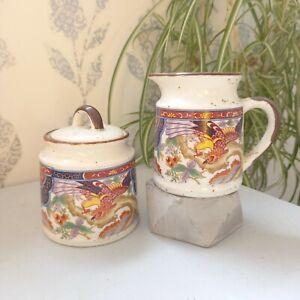 Vintage Japanese Milk Creamer Jug & Sugar Matching Set Rooster Design