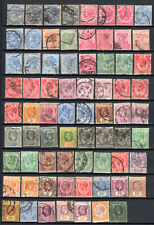 MALAYA SINGAPORE STRAITS SETTLEMENTS 1892-1933 QV KGV SELECTION OF USED STAMPS