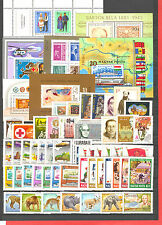 Hungary 1981. Full year sets with souvenir sheets MNH Mi: 81 EUR !!