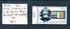DDR Nr. 2491 F6   (nach Schrage) postfrisch **   (5746)
