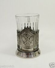 IMPERIAL EAGLE RUSSIAN COAT ARMS TEA GLASS METAL HOLDER with A GLASS #030