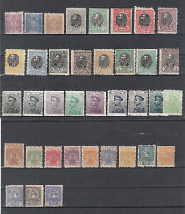 Serbia Lot of early Stamps 1866-1920 unused